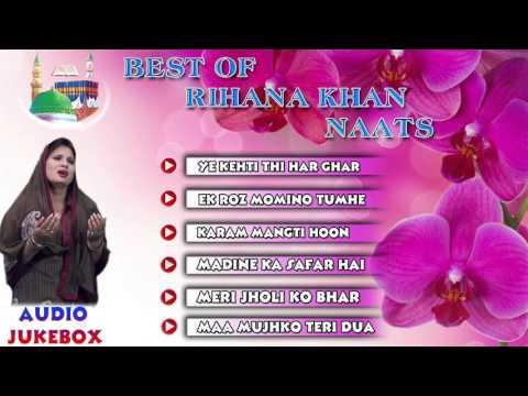 Best of Rihana Khan All Naats - Audio Jukebox | Best Naats Sharif 2016 | Naats Nonstop | Masha Allah