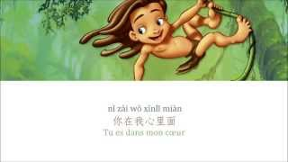 Tarzan - you'll be in my heart (chinese mandarin pop version) vostfr