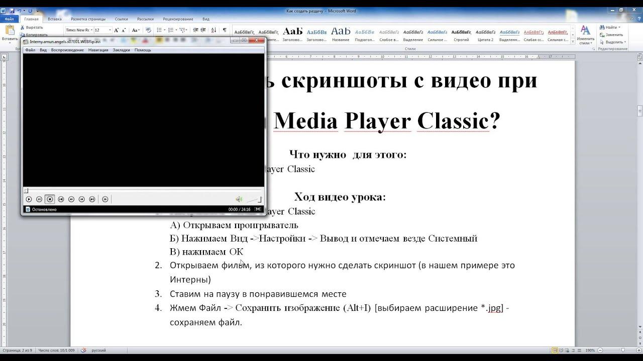 Создать сайт бесплатно Конструктор сайтов Wix 30
