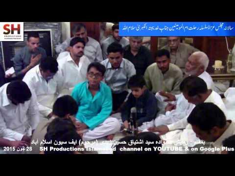 Farshi Noha Markazi Matmi Dasta Rawalpindi 280615 2 Majlis e Aza Res of  Syed Ishtiaq Hussain Zaidi