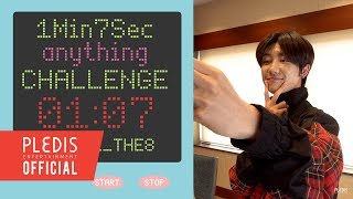 [1Min7Sec CHALLENGE] 디에잇의 숨은그림찾기 (THE 8's Find the hidden picture)