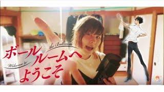 【English  Cover】10% roll, 10% romance / UNISON SQUARE GARDEN 英語『ボールルームへようこそ』OP