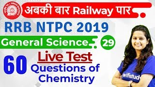 12:00 PM - RRB NTPC 2019 | GS by Shipra Ma'am | 60 Questions of Chemistry