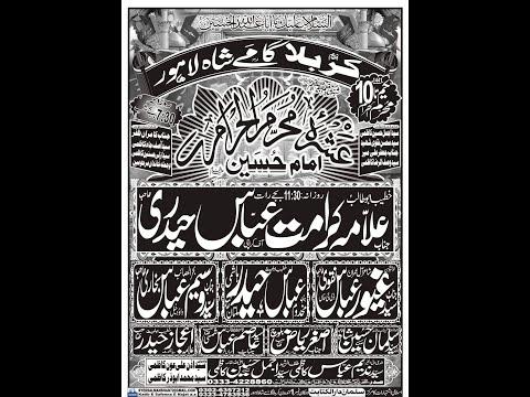 Zakir Syed Salman Shah Ashra Muharram  Majlis E Aza 2019 Karbala Game Shah Lahore ( 4 Muharram )