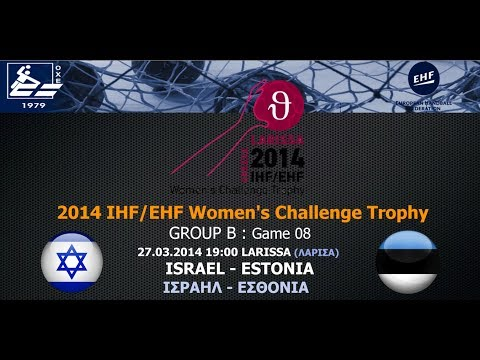Live : Israel - Estonia 33-25 (27.03, 19:00) [Group B - Women's Challenge Trophy LARISSA 2014]