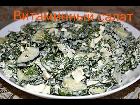 Витаминный салат с литьями крапивы и одуванчика.Ну очень полезно.