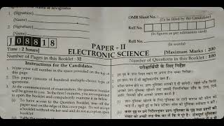 UGC NET ELECTRONIC SCIENCE JULY 2018 KEY SOLVED PAPER PART 1