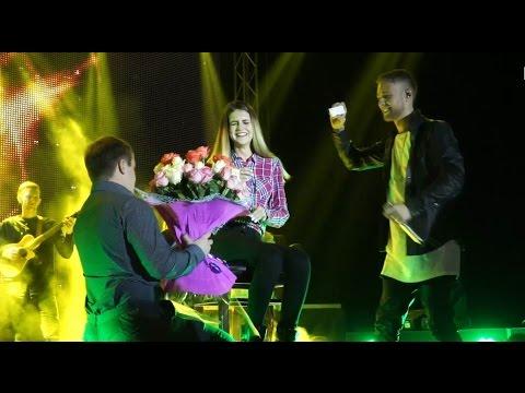 Предложение Руки и Сердца на концерте Егора Крида!