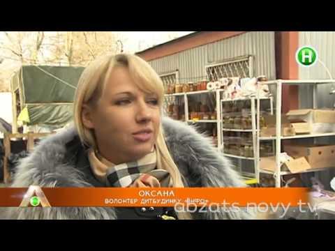 Накормленный Майдан делится продуктами! - Абзац - 26.02.2014