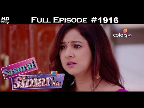 Sasural Simar Ka - 22nd August 2017 - ससुराल सीमर क - Full Episode thumbnail