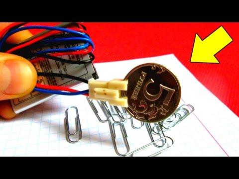 Как своими руками сделать электромагнит 1