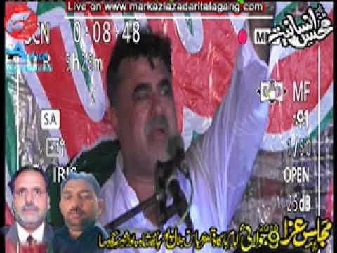 Zakir Nasir Abbas Notak 9 july 2018 Shah pur Sargodha