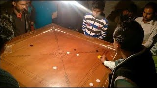 Carrom Board | Playing Carrom video | How To Play Carrom | Caramboard tournament |