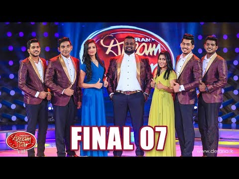 Dream Star Season 07 | Final 07 ( 04-11-2017 )