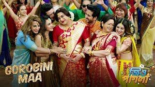 Gorobini Maa Making | Jio Pagla | Coming This Diwali