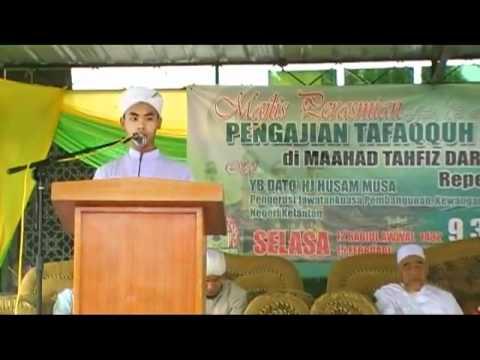 Bacaan Ayat Suci Al-Qur