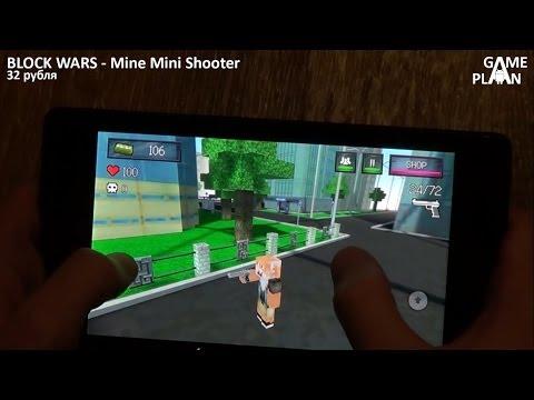 "Game Plan #421 ""GTA 5 + Minecraft"""
