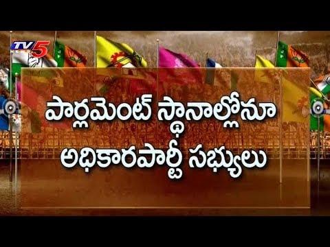 మెతుకు సీమలో సీటు.. హీటు..! | Medak Dist | Political Junction | TV5 News