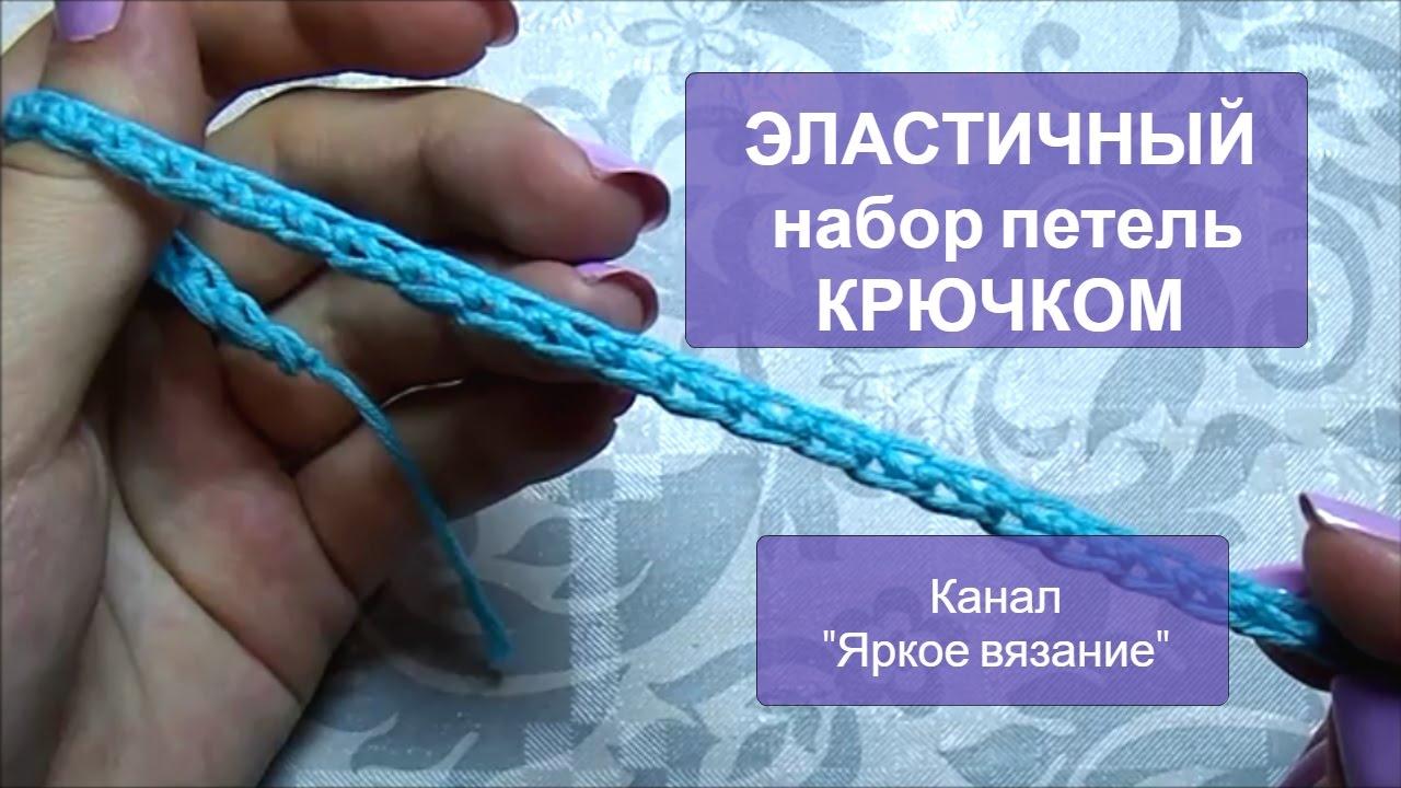Крючок для вязание набор петель 35