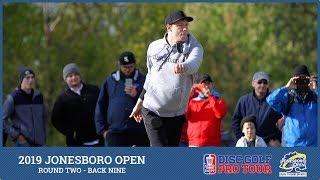 2019 Jonesboro Open - MPO Chase Card - R2B9 - Lizotte, McBeth, Dickerson, Presnell