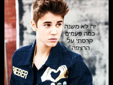 Justin Bieber - Believe מתורגם video