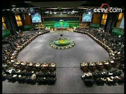 African Union summit opens in Egypt