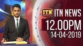 ITN News 2019-04-14 | 12.00 PM