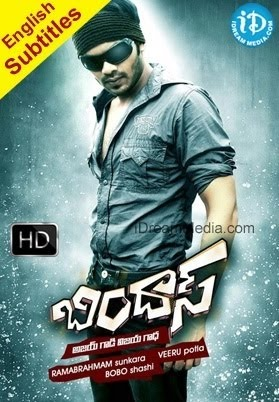 Bindaas telugu Movie