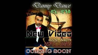 "Danny Dance -Yager Lij Oromo /""ያገር ልጅ ኦሮሞ""/ (Amharic)"