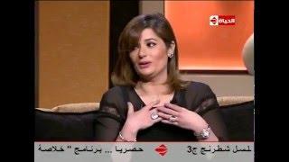 بوضوح -  زوجة النجم احمد زاهر تتقمص دور المذيع وتسال احمد زاهر