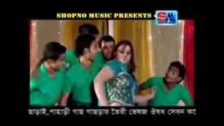 bangla song paros na tui nas maya muke diye saj