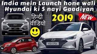 Hyundai Launch karegi 5 new cars India mein in 2019 - Hindi Video