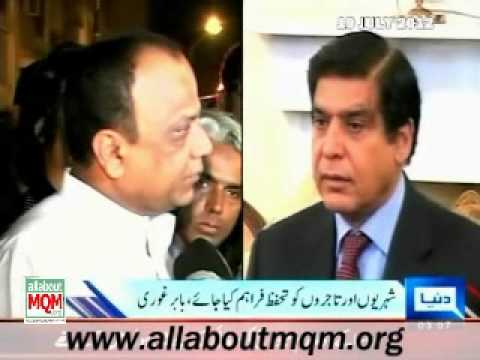 Babar Ghouri telephones Prime Minister Pervaiz Ashraf on the worsening Karachi situation
