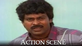 Mogudu - Chiranjeevi Action Scene - Donga Mogudu Telugu Movie