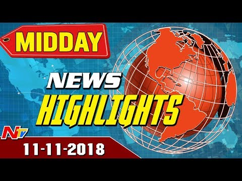 Mid Day News Highlights | 11th November | NTV