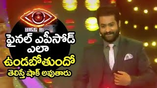 Bigg Boss Telugu Grand Finale EPISODE | Star Maa | Jr NTR Bigg Boss Telugu