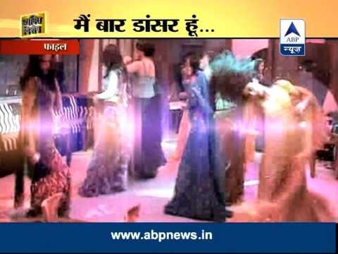 Bar Dancer in Delhi Vishesh i am Bar Dancer