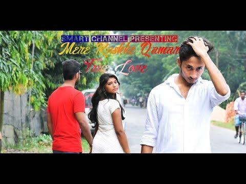 Mere Rashke Qamar Tu Ne Pehli Nazar Rimix Nusrat Fateh Ali Khan Cover- Rahul Vaidya True Love Story