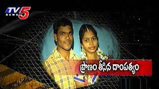 Man Kills Wife With Axe !! | FIR