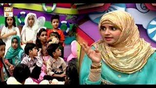 Aao Eid Manayen (Children Show) - 26th Jun 2017 - ARY Qtv