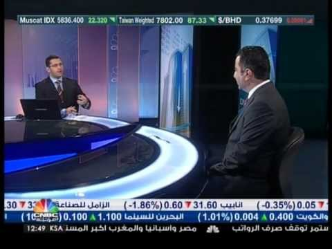 Discussing Dubai economic recovery
