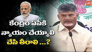 Chandrababu Naidu Emotional about Polavaram Project Issue | No Confidence Motion