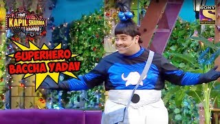 Superhero Baccha Yadav - The Kapil Sharma Show