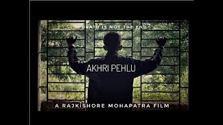 "Blue whale short film|""Akhri Pehlu""|A Rajkishore Mohapatra Film|Short film on teen suicide"