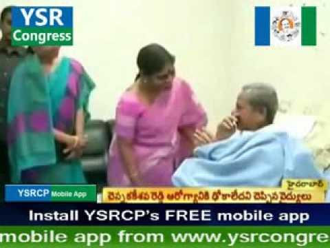 Vijayamma Visits Chennakesava Reddy At Global Hospital - 26,sep video