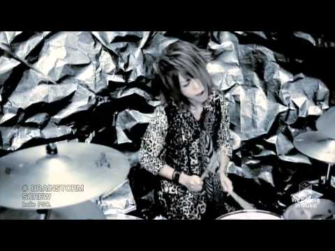 SCREW - BRAINSTORM PV [FULL]