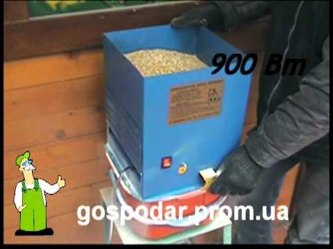 измельчитель зерна