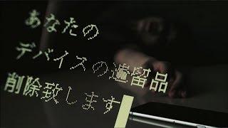 dele/ディーリー 第5話