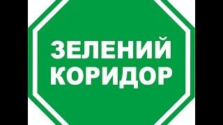 перетин кордону україни перетин державного кордону україни правила перетину кордону україни
