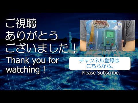 【MICRO版】超絶可動! プロトフォーム・オプティマス!
